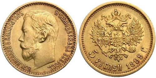 monete oro russia