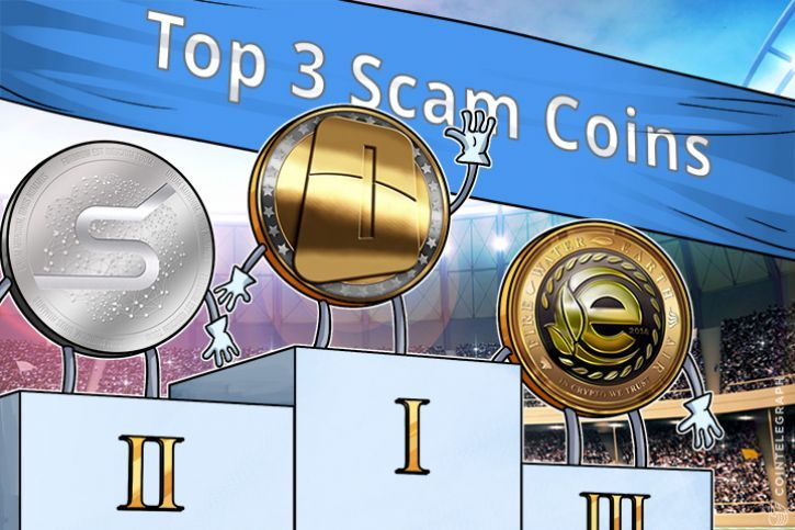 s-coins