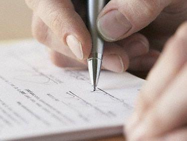 liberatoria prestito personale rifiutata